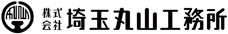 さいたま市のマンション建設・不動産管理 | (株)埼玉丸山工務所